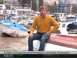 Хорватия ввела визы для россиян. Вести 24