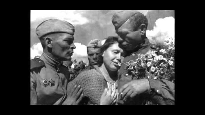 Военные фотографии песня Визбора Отечественная война