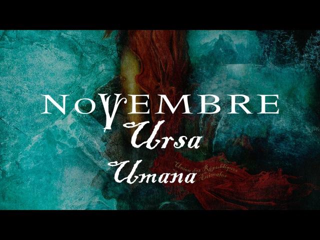 Novembre - Umana (lyrics video) (from Ursa)