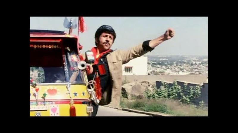 Main Hoon Hero Hero Hiralal - Superhit Classic Bollywood Song - Naseeruddin Shah