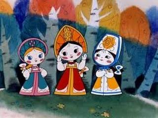 ✿ Вовка в тридевятом царстве | Старые Русские мультики - детские сказки