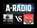 Дмитрий Бобров vs Ген Ротен на турнире идеологических дебатов
