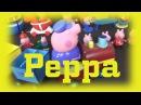 Peppa Pig italiano Terza compilation di 10 video Peppa Maiale e le sue avventure Peppa una ora