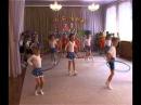 Танец с гимнастическими предметами. Постановка Гуровой Елены