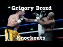 Grigory Drozd - Highlights / Knockouts