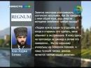 Жители Северной Осетии против минаретов