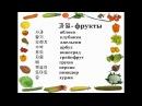 Корейские слова Еда и напитки Урок Словарь