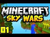 Sky Wars(Скай варс) #1 Minecraft (майнкрафт) 1.8.1 +ip
