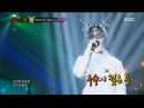 King of masked singer 복면가왕 'fencing man' 2round IF YOU 20160814