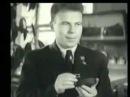 Документальный фильм Советская Башкирия (1948)