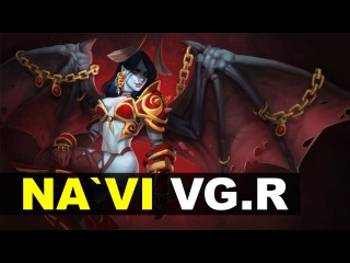 NAVI vs VG Reborn - SL i-League Invitational Dota 2