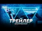 DUB | Трейлер: «Неоновый демон / The Neon Demon» 2016