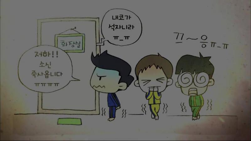 Озвучка - серия 6/20 - Принц с чердака (Ю. Корея) / The Rooftop Prince / 옥탑방 왕세자 (Oktabbang Wangseja)
