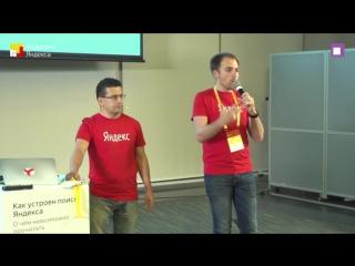 Как Яндекс выявляет порно картинки и порно ссылки