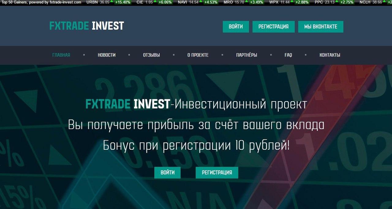 Fx Trade Invest