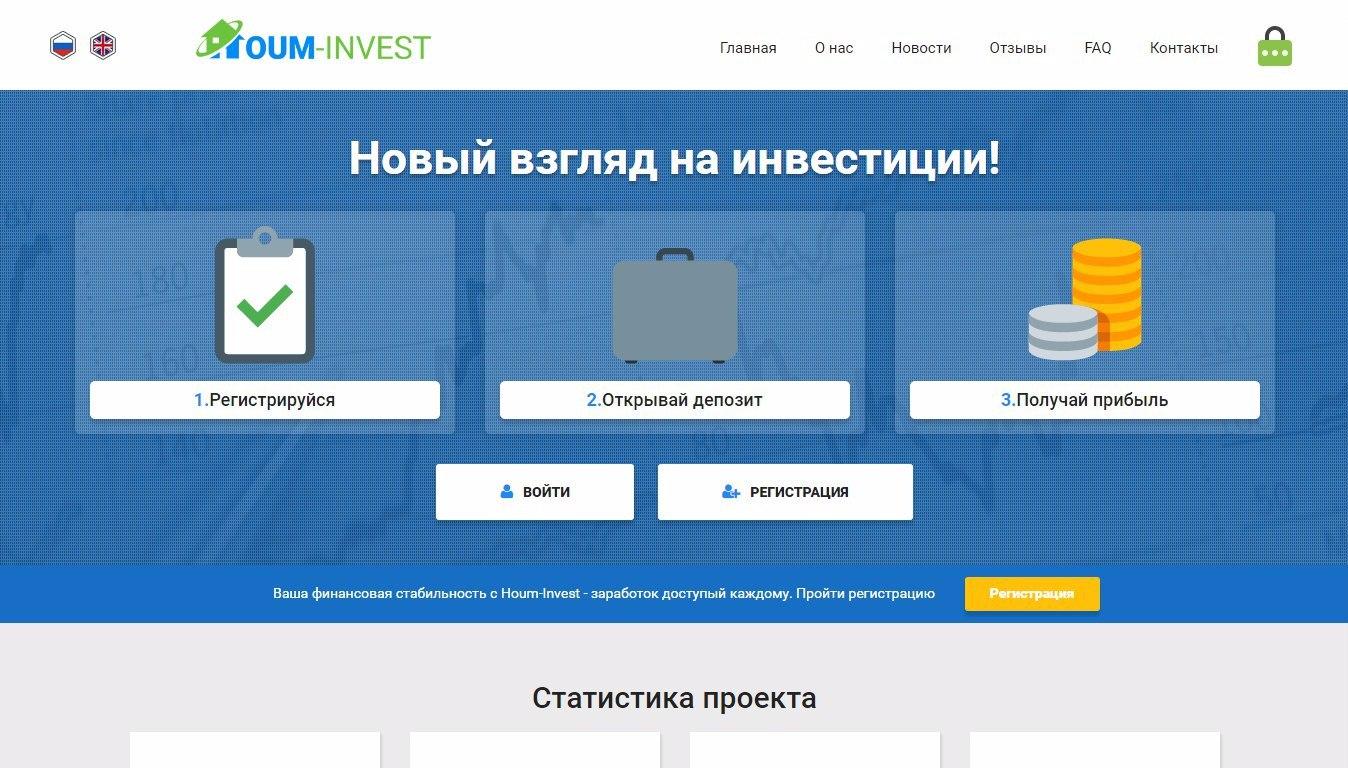 Houm Invest