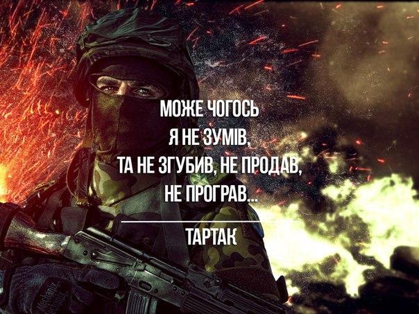 Савченко намерена объявить сухую голодовку после приговора, - сестра - Цензор.НЕТ 1694