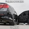 Автозвук в Новосибирске - 30 HERTZ