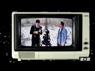Новогодний клип от Реутов ТВ