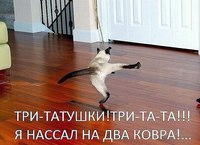 Уля Демьяненко - фото №3