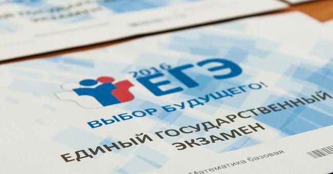 Жители Карачаево-Черкесии смогут сдать ЕГЭ повторно