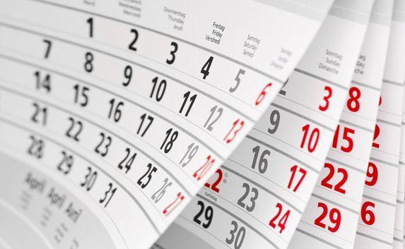 Сколько дней будут отдыхать жители Зеленчукского района в 2017 году?