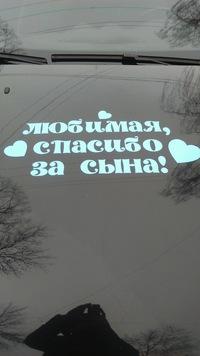 Андрей Примак