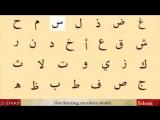 dars -Men ham Quron oqiyman- - YouTube_2