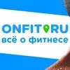 ВСЁ О ФИТНЕСЕ • ONFIT.RU