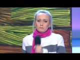 Раисы - Музыкальное домашнее задание (КВН Высшая лига 2012. Третья 1/8 финала)