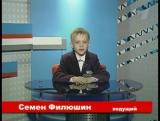 Сборная Абакана - Видеоконкурс (КВН Премьер лига 2009. Вторая 1/4 финала)