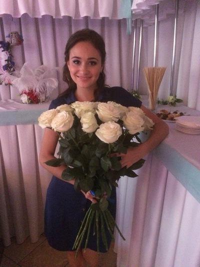 Natalia Smile