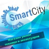 SmartCity.in.ua Интернет - магазин умной техники