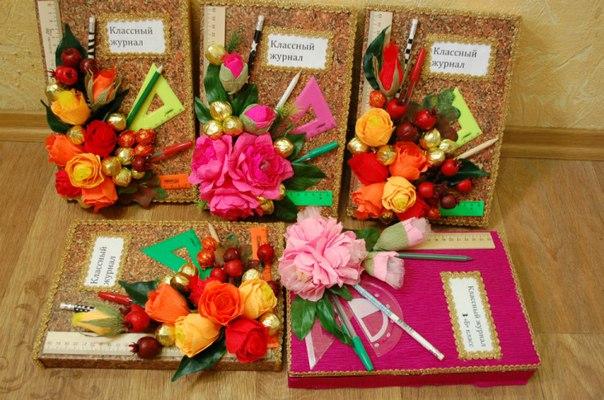 Подарок для учителя на 1 сентября своими руками