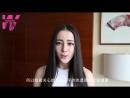 迪麗熱巴健康之友採訪 Dilrabas interview of Womans Day