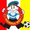 Детский футбольный турнир «Odessa Сup»