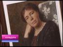 Ольга Александровна 55 лет со дня кончины