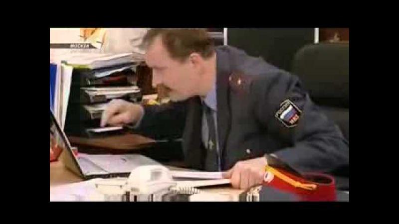 6 кадров Мент и ноутбук