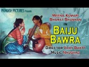 Baiju Bawra (1952) | Meena Kumari, Bharat Bhushan | FULL MOVIE