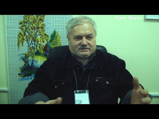 Родное Видение - Б. Татищев о становлении Руси. Ответы на вопросы парня с севера Р...