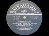 Mikhail Glinka Selected Orchestral Works (Evgeny Svetlanov - 1969 vinyl LP)