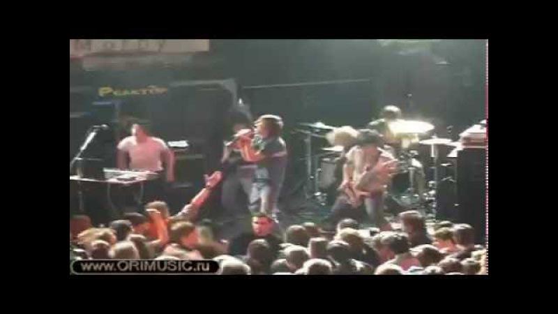 Оригами - Лишний грамм (Live Минск 27/03/2006 Реактор)