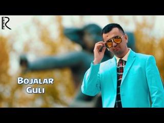 Bojalar - Guli | Божалар - Гули