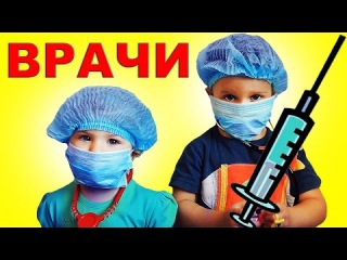 ✿ ДОКТОР ДИАНА Лечит Ветрянку Набор Свинка Пеппа Доктор Игры Peppa Pig Hospital Toys Unboxing