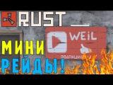 Rust #181