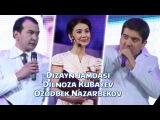 Dizayn jamoasi - Dilnoza Kubayev va Ozodbek Nazarbekov | Дизайн жамоаси - Дилноза ва Озодбек