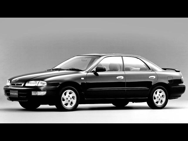 Nissan Presea R11 '1995–08 2000