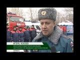 мчс генеральская инспекция 23_03_16