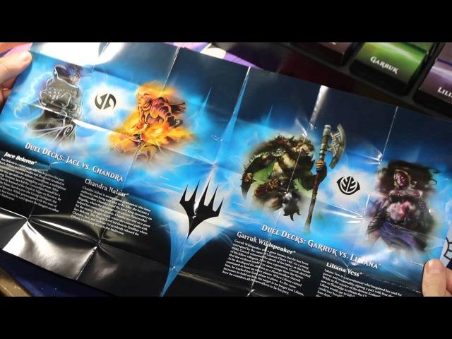 Мастерская игрушек №92 анбоксингс MTG Duel Deck Antology