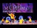 Школа танцев Вингс - коротышки